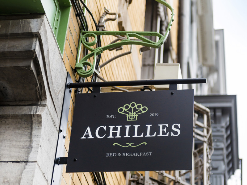 B&B Achilles